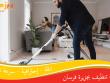شركة تنظيف بجزيرة فرسان